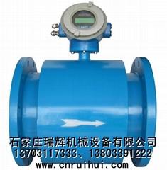 污水型電磁流量計(污水流量計)