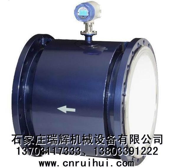 污水型电磁流量计 污水流量计 13703117333 2