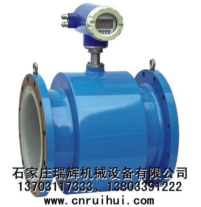 污水型电磁流量计 污水流量计 13703117333 3