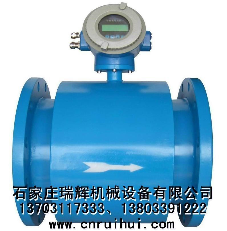 大口径电磁流量计 污水计量表 13703117333 2