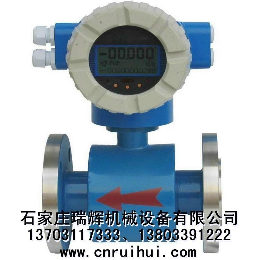 大口徑電磁流量計 污水計量表 13703117333 4