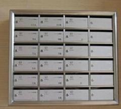 鑄鋁信報箱