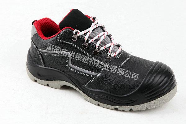 Cheap men industrial work safety shoes 1