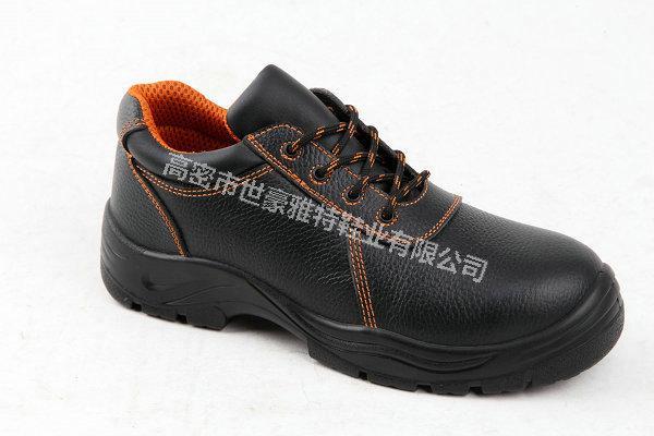 men industrial safety shoes men safety footwear  3