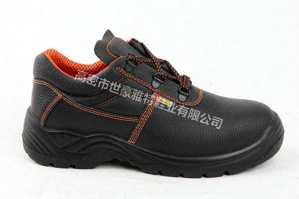men industrial safety shoes men safety footwear  4