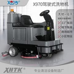 静音型驾驶式洗地机江苏产地货源