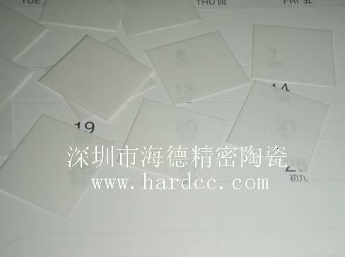 alumina ceramic plate 5