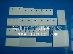 Alumina ceramic board
