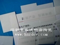 Alumina ceramic board 2