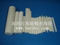 Alumina ceramic board 4
