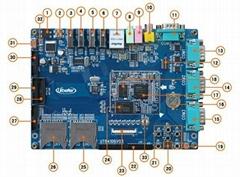 ARM9開發板友堅恆天UT_S3C2416開發板