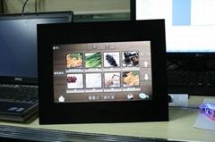 友堅恆天ARM11開發板idea6410開發板
