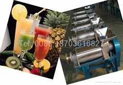 multifunctional fruit and vegetable juice extractor