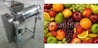 multifunctional fruit and vegetable juice extractor  4