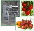 Tomato sauce making machine 0086 18703616827 5