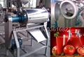 commercial Tomato sauce pulping machine 5