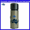 Domestic all in one heat pump parts