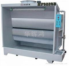 MF9220B水帘櫃