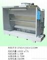 MF9220B水帘柜