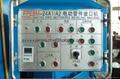 CG2-11D电动式管道切割机 3