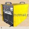 CUT-100 IGBT inverter plasma cutting machine