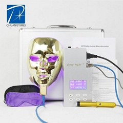 LED light photon facial beauty instrument