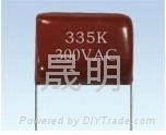 CBB21 474J400V 包封电容器