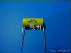 CBB20 225J 400v音頻電容器