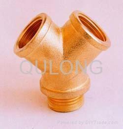 Garden fitting brass sprinkler fitting 3