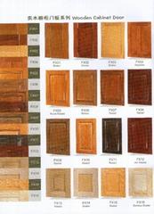 石木家具门板