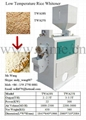 Rice Mill  /  Rice Whitener  /  Rice