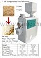 Rice Mill  /  Rice Whitener  /  Rice