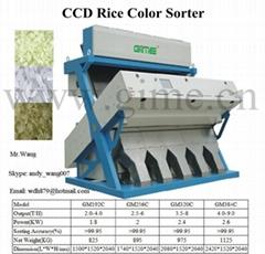 Rice Color sorter