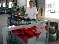 不鏽鋼水槽焊接機