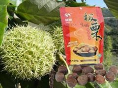 Organic Roasted Peeled Chestnut Snacks