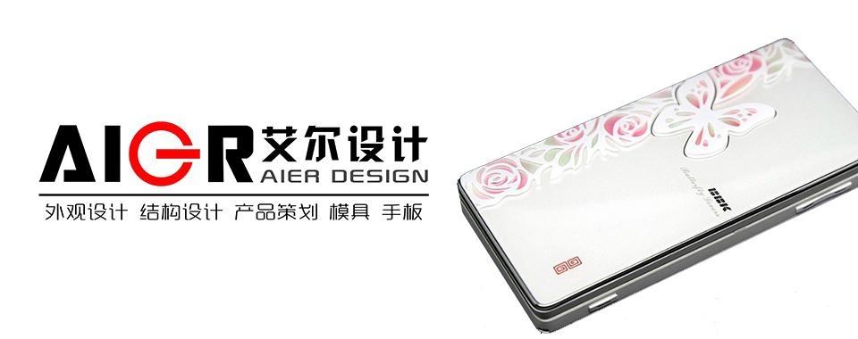 電子產品開發設計 2