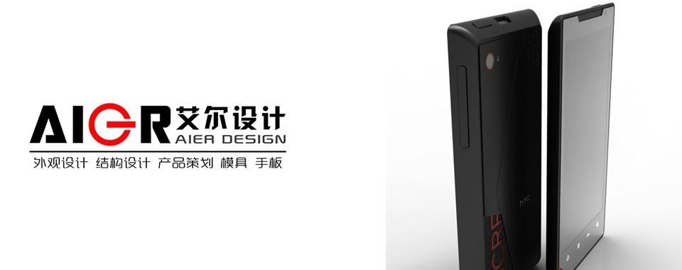 電子產品開發設計 5