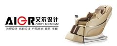 外观设计-按摩椅外观设计