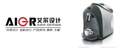 外形设计全自动咖啡机