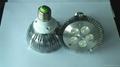 high lumens PAR30 5W 7w  led light bulb day white  2