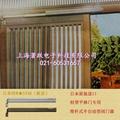 日本进口NEWSTAR移门闭门器 1