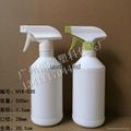 500ml全能水塑料瓶 2