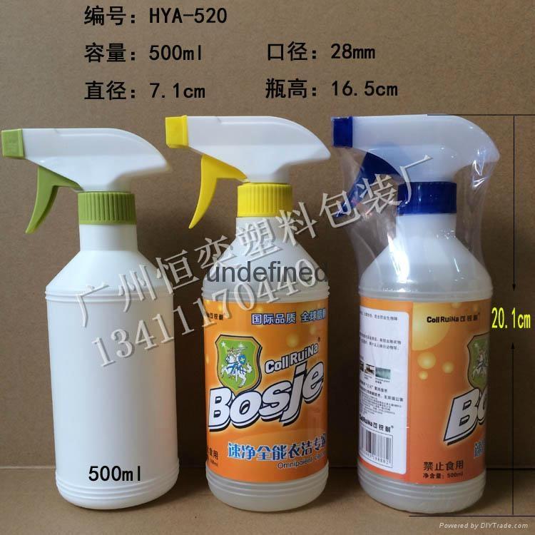 500ml全能水塑料瓶 3