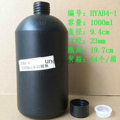 1000ml小口塑料瓶带内盖