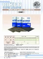 C35P Waterproof abrasive paper