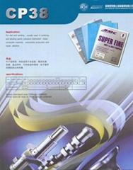 waterproof abrasive  paper CP38