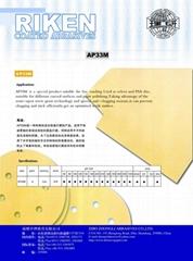 AP33M dry abrasive paper