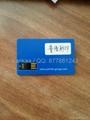 8gb name card usb flash memory