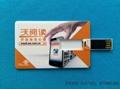 hotsell 1gb postcard usb flash drive