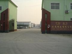 Anping County Hangtong Wire Mesh CO.,LTD
